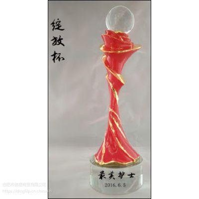 供应合肥水晶礼品水晶奖杯,烟缸,水晶模型台座