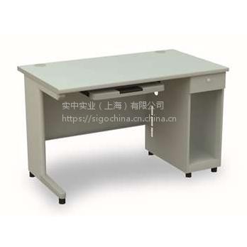 信高写字台(单边电脑桌1200×700×740mm)B-127BC-D 金属简约现代