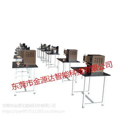 金源达智能科技供应 JYD-218扣式电池专用点焊机