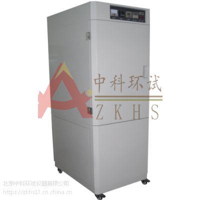 500W高压汞灯老化箱/500W中压汞灯紫外老化箱