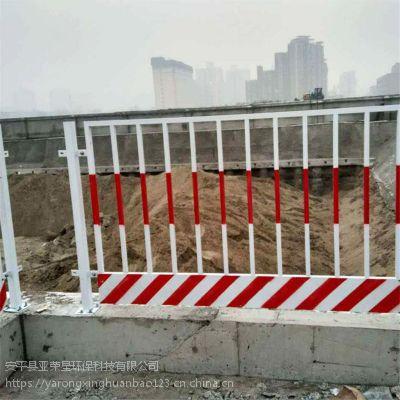 丹东基坑护栏供应商 单板方管基坑围栏隔离栏
