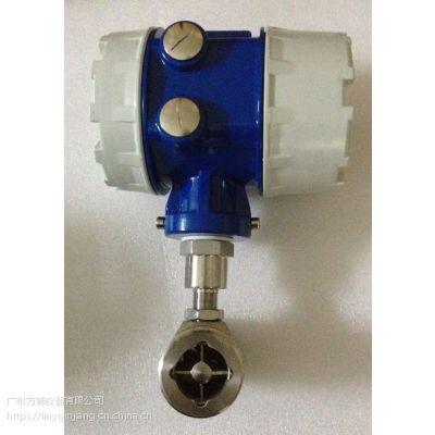 供应方韩不锈钢耐酸碱耐腐蚀耐高温水表GLXS-20
