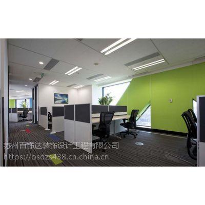 创意办公空间设计,个性办公空间,苏州百饰达设计资深专业