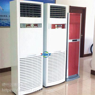 风机盘管 柜式风机盘管水温空调器 5匹