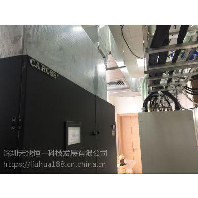 卡洛斯PDM70UA(70KW)精密空调厂家直销