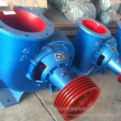 沐阳泵业厂家直销HW大流量农用泵电机混流泵涡壳灌溉泵河流抽水泵柴油机泵
