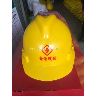 供应天意州高强玻璃钢K型安全帽 电力安全帽 印字印标