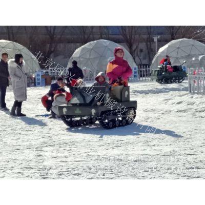 冬季热销新款电动坦克车、雪地坦克车、滑雪场设备、亲子互动乐园