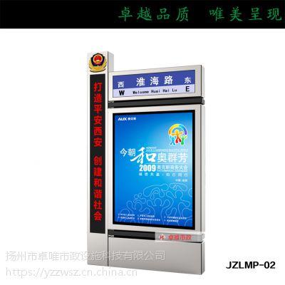 路名牌灯箱新款设计 扬州做灯箱的厂家