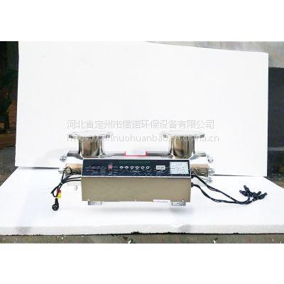 紫外线消毒器/紫外线杀菌器450W支持订做