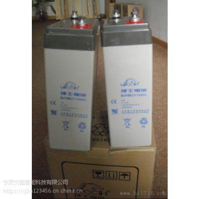 理士蓄电池12V230AH免维护铅酸蓄电池全国负责安装