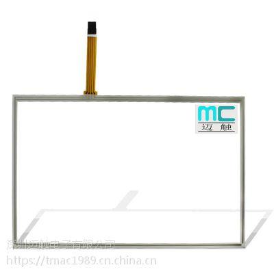 M-Touch 触摸屏厂商供应 10.1寸触摸屏 四线电阻式触摸屏 可接受定制