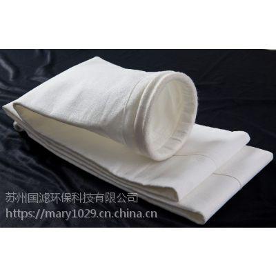诺美克斯除尘布袋 工业用除尘袋 免费打样 可定制规格 长寿命高效-国滤环保