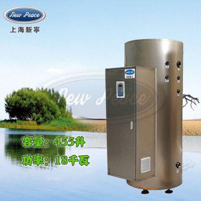 上海新宁容量455升立式大功率热水器NP455-18功率18千瓦热水炉