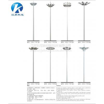 菏泽20米35米25米40米高杆灯 呼伦贝尔高杆灯批发价格 科尼星玉兰灯