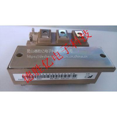 供应富士IGBT模块2MBI100U4A-120