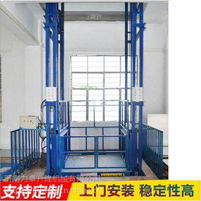 升降机厂家供应 导轨式液压升降货梯 固定链条式升降台载重3吨4吨
