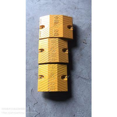 嘉禾交通 厂家直销 结实耐用 优质28,30,35公分铸钢减速带