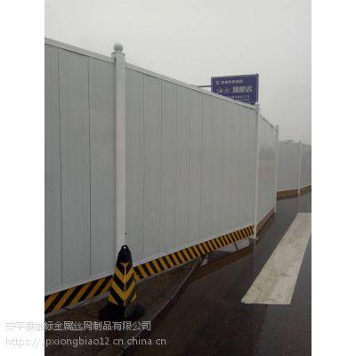 河北专业生产pvc、彩钢、夹心市政、铁路公路施工围挡,质优价廉。
