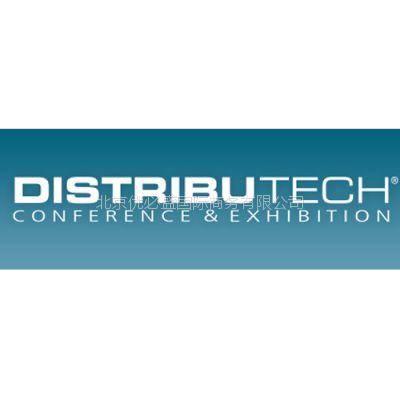 2019年第29届美国国际输配电、电网及表计展览会 /DistribuTEC2019