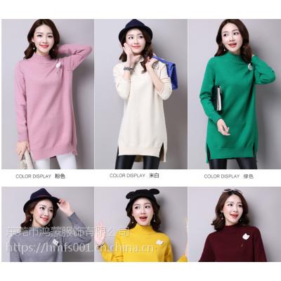 服装批发厂家直批服装图片价格女式毛衣批发低价几元羊毛衫库存处理