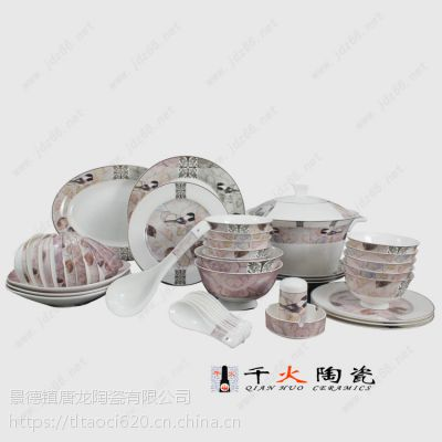 千火陶瓷 景德镇陶瓷餐具定制厂家
