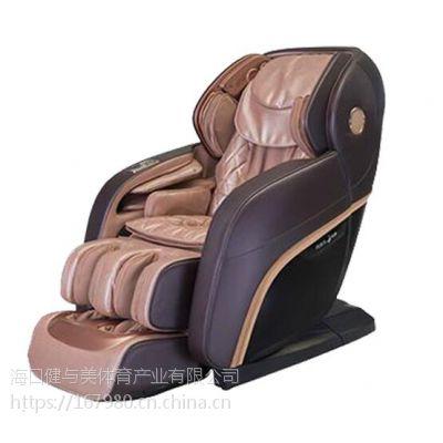 RK-8900S 椅太极至尊按摩椅