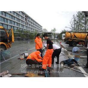苏州高新区东渚镇非开挖管道修复专业施工
