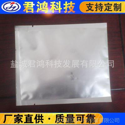 厂家直销可定制各类型号热熔焊剂 焊粉放热焊接 焊药