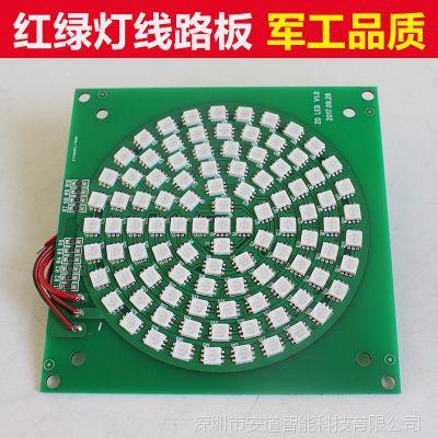 红绿灯控制器线路板 交通信号灯电路板 车道LED指示灯信号灯灯板