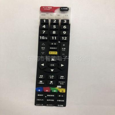 厂家直销硅胶按键 遥控器导电硅胶开关键帽 丝印硅按键定做