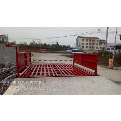 南昌工地建筑洗车设备 GB-193