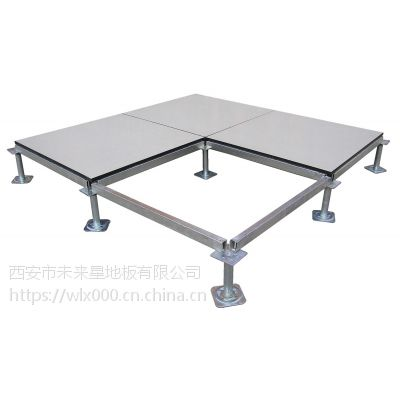 西安pvc防静电地板 国标机房架空地板 未来星全钢防静电地板厂家
