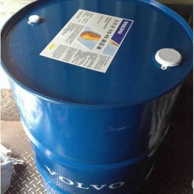 供应沃尔沃VOLVO高性能抗磨液压油VG32,VOLV沃尔沃Hydraulic VG32抗磨液压油