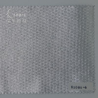 瑞年批发 铝箔面料 箱包铝箔 里布 内衬 各类颜色 压纹