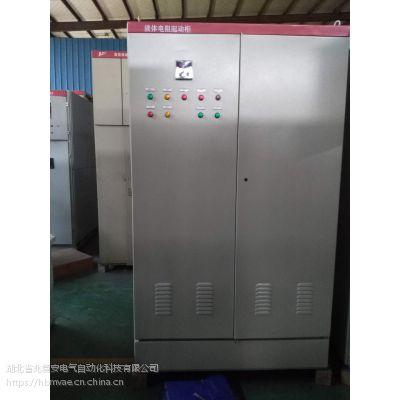 水泥厂滑环电机水阻柜兆复安MWLS-1000滑环电机水阻柜