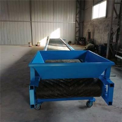 食盐输送上料机 整袋的水泥传送机 加宽加厚的皮带输送机