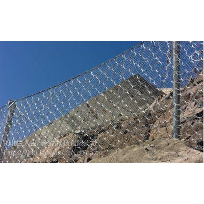 被动防护网现货,编织网护栏,高山防落石防护网,山区围网定做
