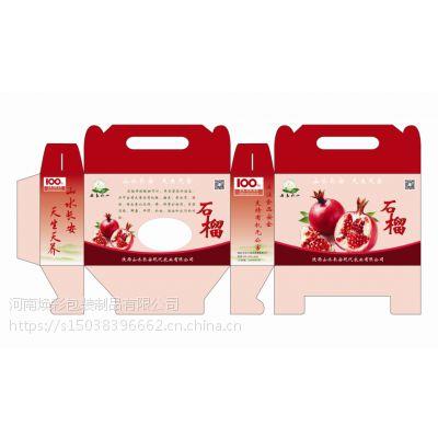 白银市纸箱厂家直销∥白银市在哪有纸箱∥批发定制纸箱