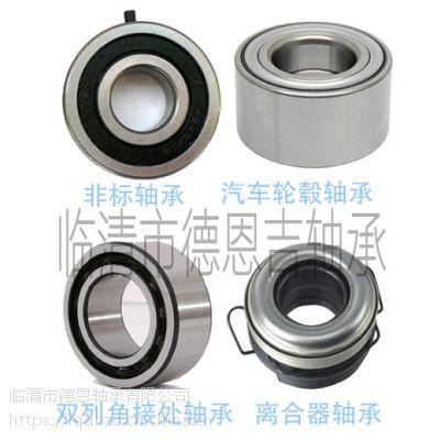 批发/零售 DAC29530037ZZ 汽车轮毂轴承 斯柯达汽车轴承生产厂家 可定制