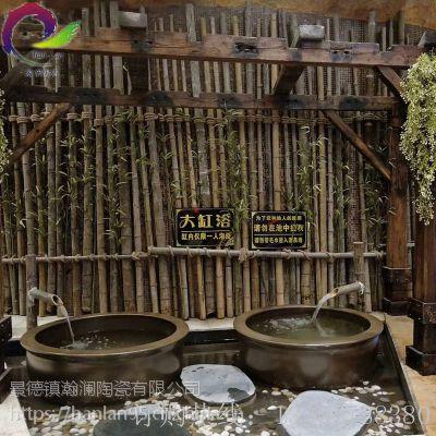 瀚澜陶瓷泡澡缸 高档温泉洗浴中心专用缸 极乐汤洗浴大缸厂家