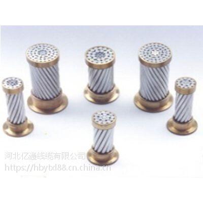 太原铝包钢绞线厂家-太原YJLV22高低压电力电缆价格-太原亿通