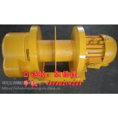 同升同降卷杨机-黄色卷扬机-三相电-380V工厂工地卷扬机-2吨