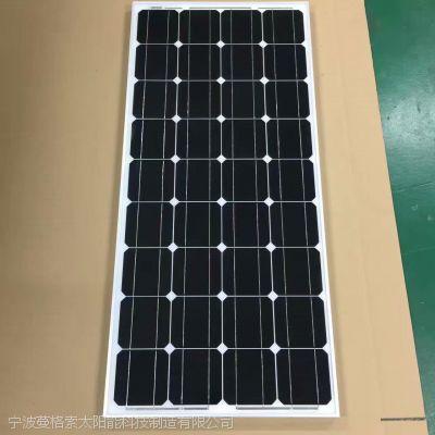 厂家直销100W单晶太阳能电池板