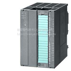 6AG1216-2BD23-2XB0西门子CPU226模块