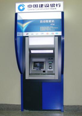 供应银行自助机具标识产品加工