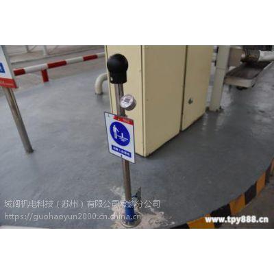 ET-PSA-D人体静电释放报警器带静电显示