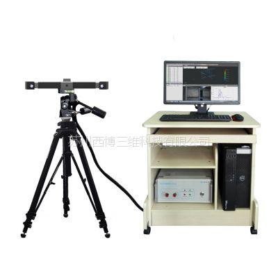 供应XJTOP西博三维XTDA三维动态变形测量系统适应范围关键点位移变形轨迹测量