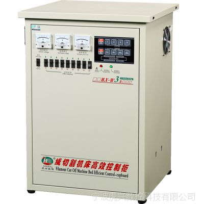 虎兴牌 HX-W3 智能型 线切割机床数控高效控制柜