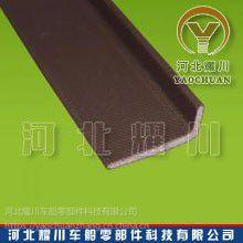 专业生产L型橡胶密封条 EPDM海绵橡胶防撞减震密封条